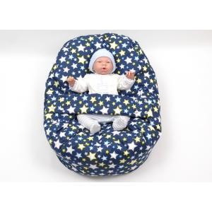 Pelíšek pro miminka, kojenecký relaxační polštář HVĚZDY MODRÉ